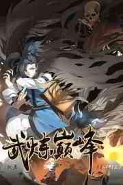 Online Manga List - Genres All & Status All & Latest - Page 27 - Mangakakalot.com