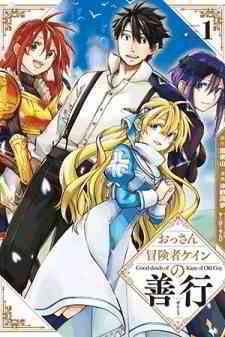 Good Deeds Of Kane Of Old Guy Manga | Mangabat.com