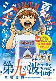 Online manga list - LoveHeaven trang 3