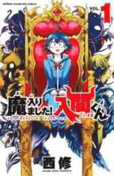 Online Manga List - Genres All & Status All & Latest - Page 29 - Mangakakalot.com
