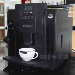 COFFEE Machines Beans To Cup Espresso Latte Cappuccino ME709 FRESHLY GROUND CAFE • EUR 369,84