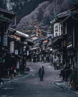 Old town Japan