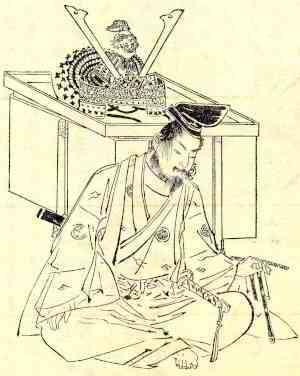 Minamoto no yoshitsune