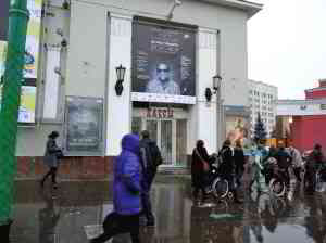 Moscow: A Nightmare of Inaccessibility for the Disabled   Blog   Independent Lens   PBS