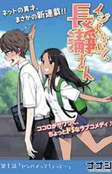 Please Don't Bully Me, Nagatoro Manga Online Free - Manganelo