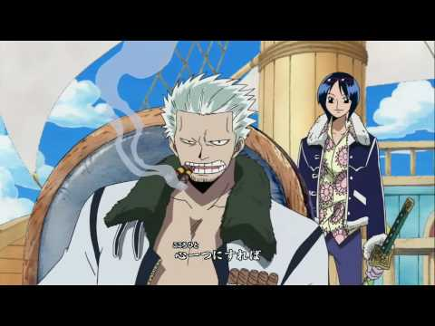 One piece opening 6