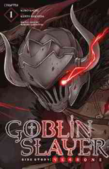 Goblin Slayer: Side Story Year One Chapter 36 - Manganelo