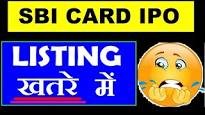 Sbi cards ipo listing