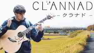 An Acoustic Tribute to Clannad