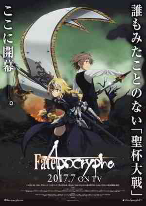 What is the Fate Series and In What Order Should I Watch It? | MANGA.TOKYO