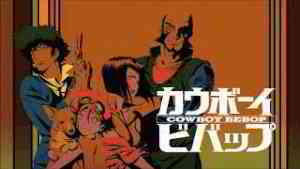 Cowboy Bebop OST Mix